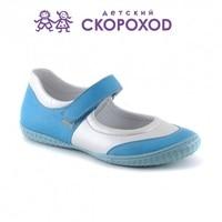 Спортивные туфли для девочек 15 311