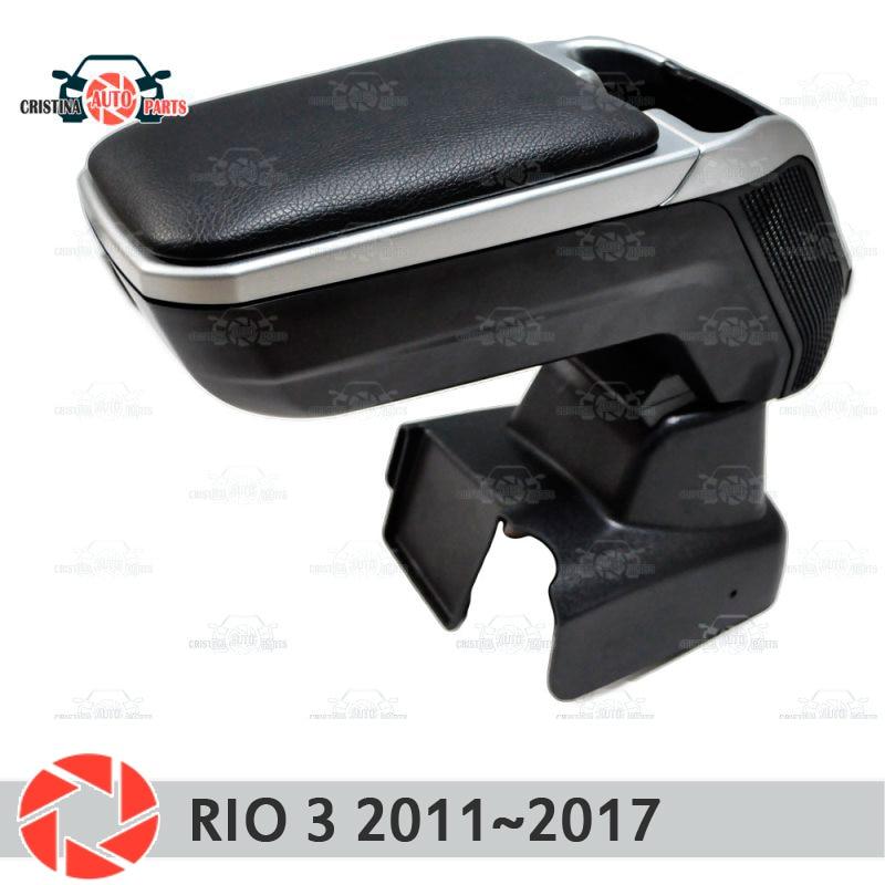 Подлокотник для Kia Rio 3 2011 ~ 2017 автомобильный подлокотник центральная консоль кожаный ящик для хранения пепельница аксессуары для автомобиля...
