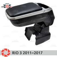 Apoio de braço para Kia Rio 3 2011 ~ 2017 carro descanso de braço consola central caixa de armazenamento de couro cinzeiro acessórios do carro styling m2