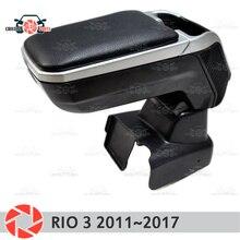 Подлокотник для Kia Rio 3 2011 ~ 2017 подлокотник автомобиля центральной консоли кожаный ящик для хранения пепельница аксессуары Тюнинг автомобилей m2