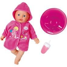 Кукла ZAPF CREATION быстросохнущая с горшком и бутылочкой My Little BABY born, 32 см