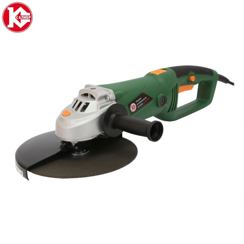 цена на Angle grinder Kalibr MSHU-230/2000R PROMO (230 mm, 2000 W, 6000 RPM)