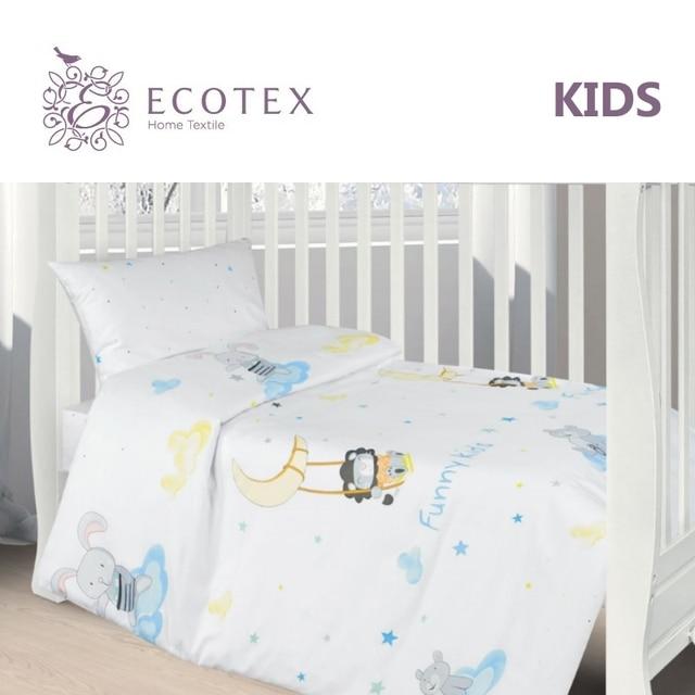 Детское постельное белье «Веселые ребята», Ecotex(Россия).