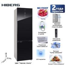 Холодильник 2метра с системой NO FROST и стеклянной дверью HIBERG RFC-392D NFGB,  класс энергоэфективности А++