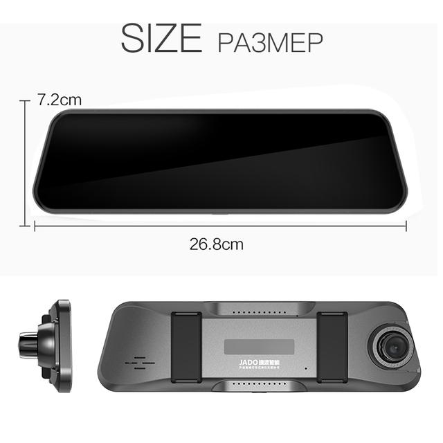 JADO D820s Car Dvr Stream RearView Mirror dash Camera avtoregistrator 10 IPS Touch Screen Full HD 1080P Car Recorder dash cam