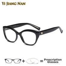 Дизайнерские Модные очки «кошачий глаз» по рецепту для женщин