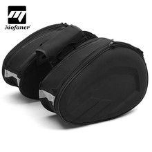 Mofaner Waterproof 58L Large Capacity Motorcycle Tool Bag Multi-use Expandable Motorbike Rear Seat Luggage Saddle Bag