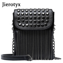 JIEROTYX Fringed with Diamonds Womens Bag Messenger Bags Designer 2019 Fashion Chain Female Shoulder High Quality