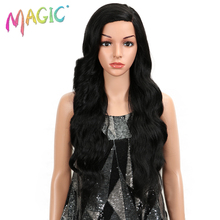 MAGIC Lace Front Wig Long Synthetic Wig Ombre 613 Blonde Loose Wavy Hair Synthetic Wigs For Black Women White Cosplay Wig