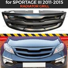 Boîtier de grille de radiateur pour Kia Sportage III 2011 à 2015, kit avec barre transversale en plastique ABS, réglage aérodynamique, décoration de voiture, style de voiture