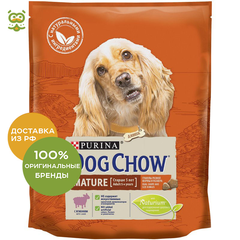 Dog food Dog Chow Mature for dogs of all breeds aged 5 - 9 years, Lamb, 2 * 800 g. dog food dog chow senior for dogs of all breeds from the age of 9 years lamb 2 5 kg