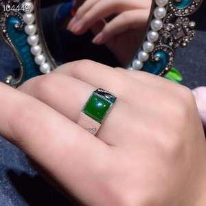 Image 2 - KJJEAXCMY ювелирные изделия 925 пробы Серебряное инкрустированное натуральным драгоценным камнем яшмы для мужчин и женщин парное квадратное кольцо с поддержкой обнаружения
