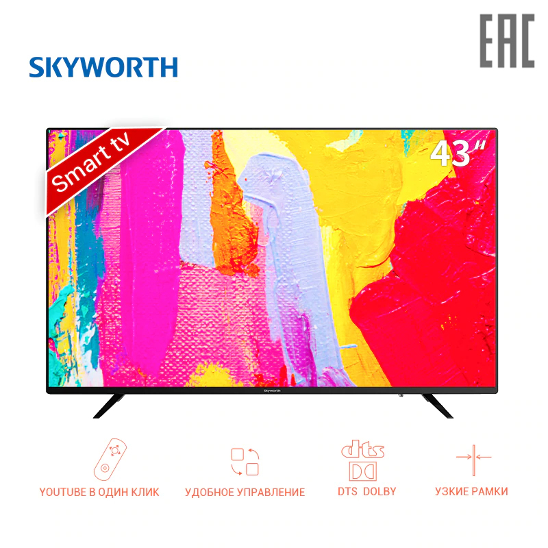 TV sets 43 Skyworth 43E2AS FullHD Smart LED CLEAR  FHD DOLBY dvb dvb-t dvb-t2 digital 4049InchTv television