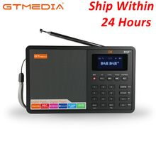 1.8 inch LCD Display Outdoor Mini POCKET FM Radio with Digit