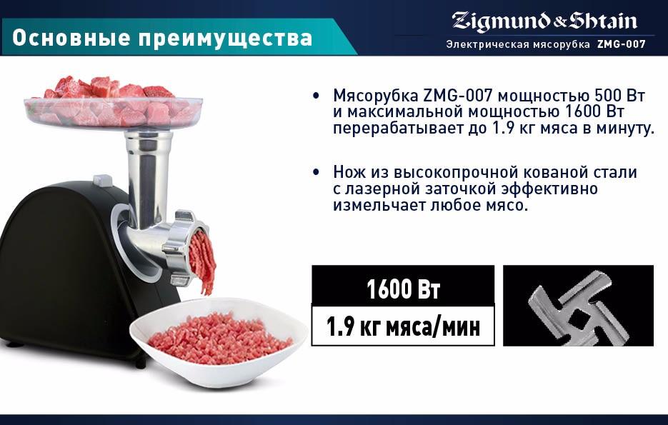 MG007_2