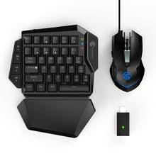 Gamesir VX Aimswitch Keyboard Nirkabel Adjustable DPI Mouse Combo untuk Konsol Bermain Game FPS untuk PS4/PS3/XBOX satu/Switch/PC(China)