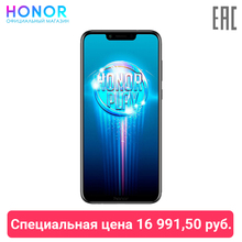 Cмартфон Honor Play 64 ГБ c технологией GPU Turbo. Доставка из России от 2 дней.【Официальная российская гарантия】