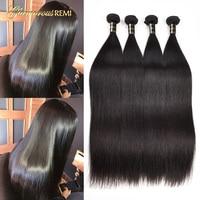 Glamorous Remi Hair 8A Brazilian Straight Hair Weaves 1 4 3pcs/lot Virgin Remy Human Hair Bundles Brazilian Hair Straight Weft