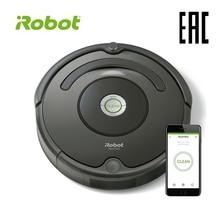 IRobot Roomba 676 мощный робот пылесос для автоматической уборки дома каждый день