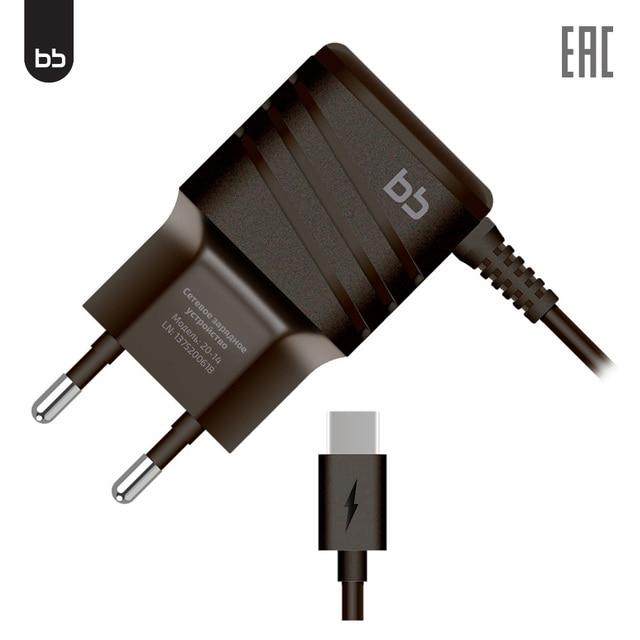 Сетевое зарядное устройство BB BB-TC-20-14, USB, прочное, надежное зу,черный