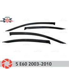 Окна отражатель для BMW 5 серия E60 2003-2010 дождь дефлектор грязи Защитная оклейка автомобилей украшения аксессуары для литья под давлением