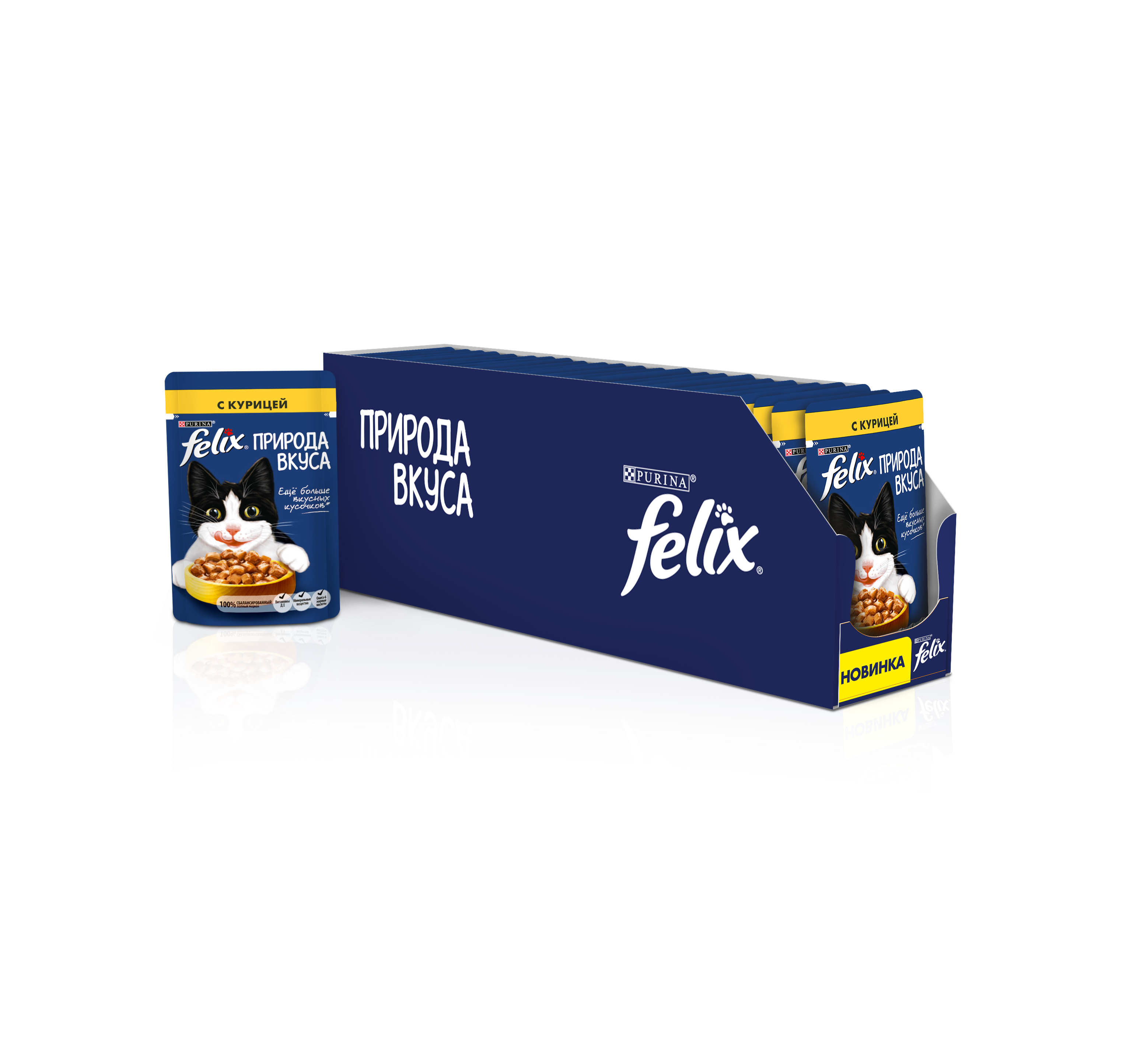 Wet food Felix Nature taste for adult cats, with chicken, 24 pouch x 85 g felix wet fodder for cats in assortment 85 g x 72 pcs