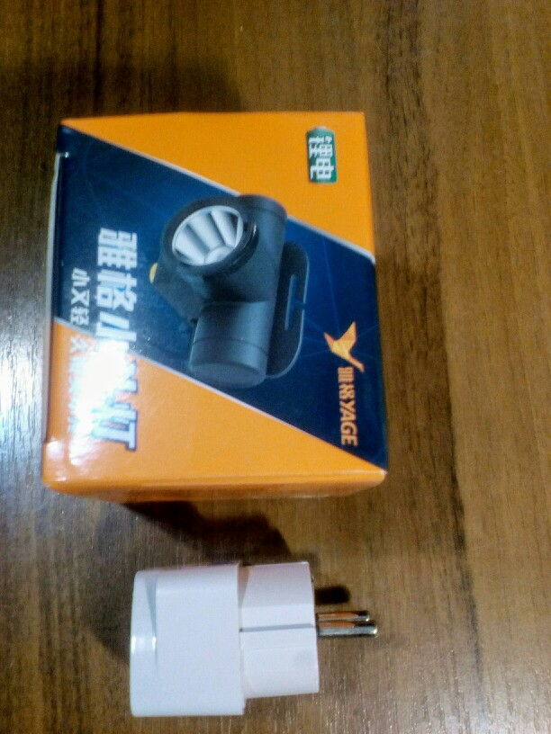 Mini LED Headlamp Head Flashlight YAGE Rechargeable Head lamp 1200mAh Li-lon Battery Camping Fishing Light Mini Waterproof Lamp