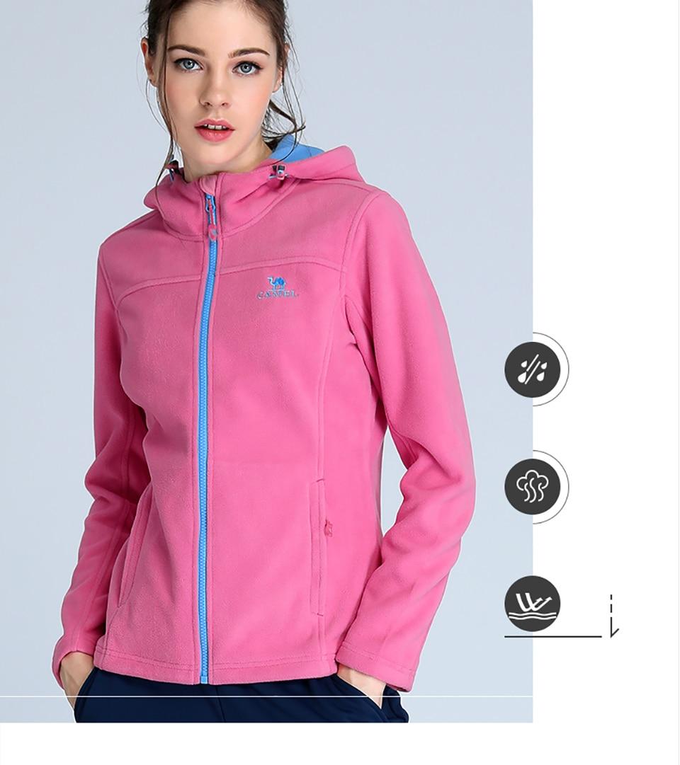Camelo feminino inverno velo jaqueta softshell casacos