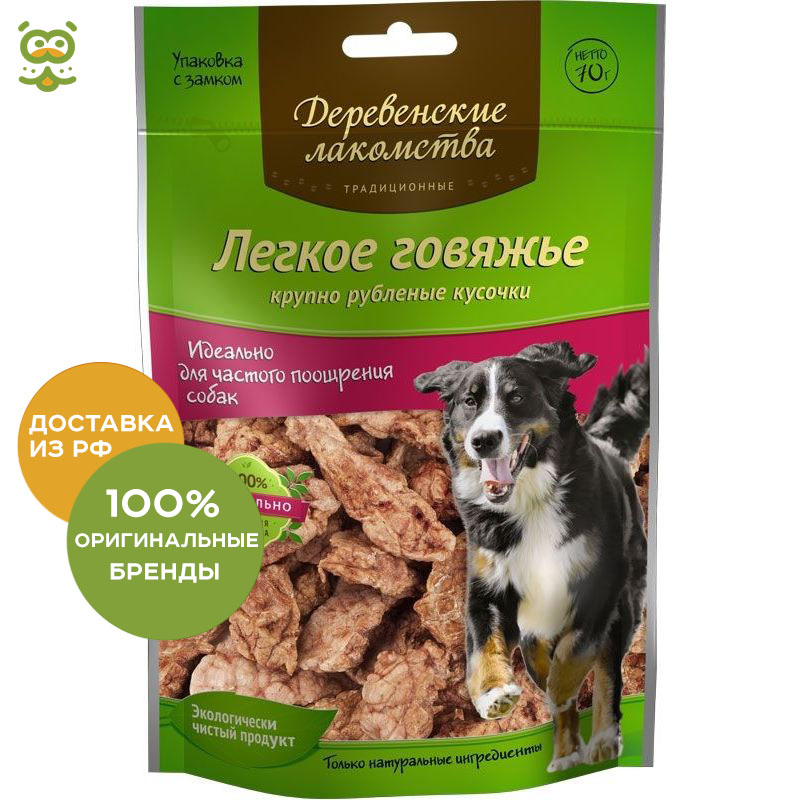 Dog treats Derevenskie Lakomstva Traditional Light large beef, 70g sulwhasoo 70g