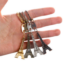 Retro Classic Eiffel Tower Keychain Souvenirs Paris Tour Key Chians Vintage Key Ring Holder Decoration Gifts Cold/Bronze/Silver(China)
