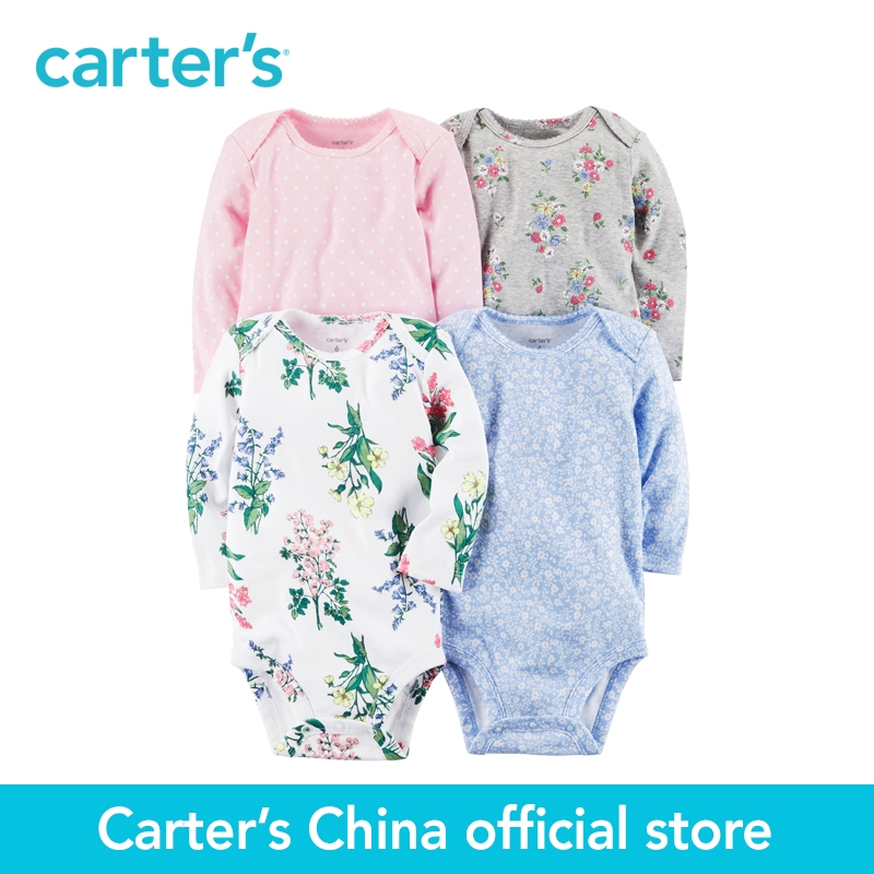 Carter s 4pcs baby children kids 4 Pack Long Sleeve Bodysuits 126G658 sold by Carter s