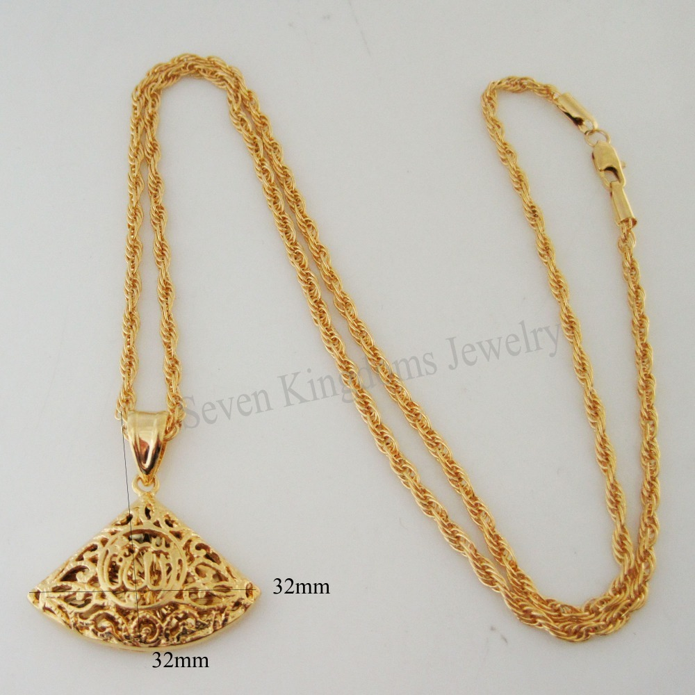 Brilliant Bijou 10k Yellow Gold Carded Cable Rope Chain Necklace