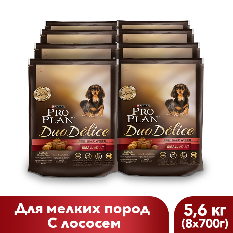 Dry food Pro Plan DUO DELICE for adult dogs with salmon and rice, 5.6 kg. corn puffing machine rice snacks food puffed extrusion machine