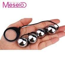 Meselo 4 Balls Kegel Ball Ben Wa Balls Vaginal Anal Beads Metal Butt Plug Stainless Steel Metal Anal Plugs Adult Game Sex Toys