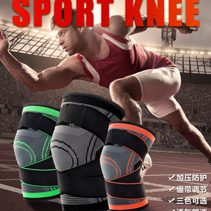 1pc Professional Knee Support