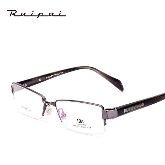 ruipai Black frames, men\'s finished glasses, boxes, stylish optical ...