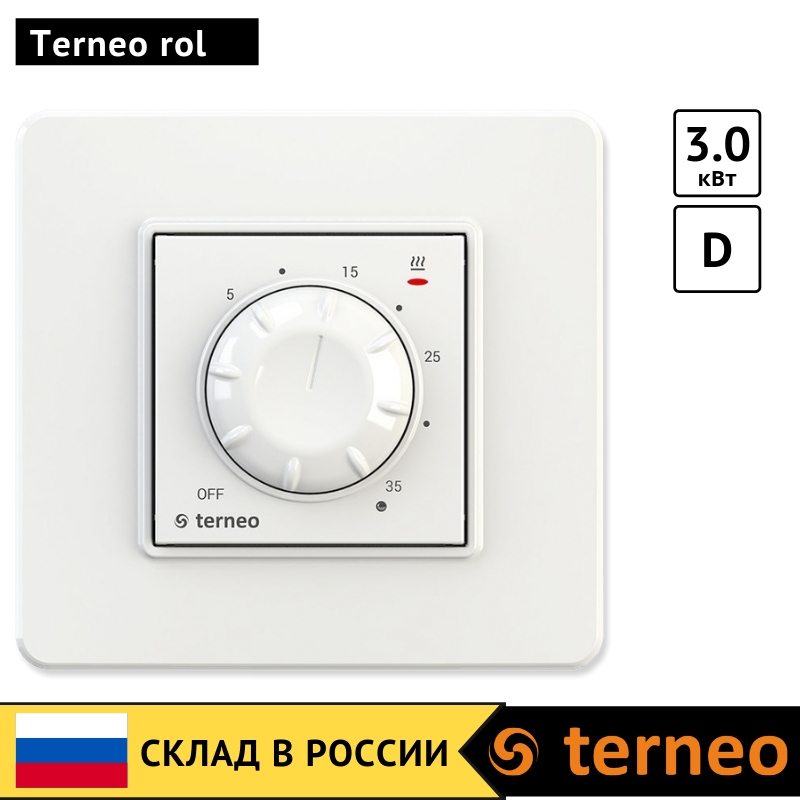 Terneo Rol - Mechanical Temperature Controller With Air Sensor For Electric Heating Systems, Infrared Heaters And Convectors