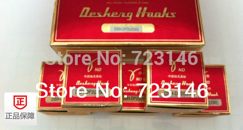 Crochet Desheng haute vitesse | Livraison gratuite 2 pièces/lot, broderie chinoise, pièces de rechange, pièces de couture