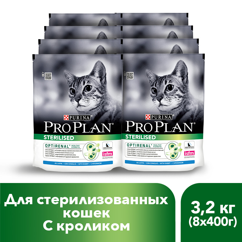 Pro Plan dry food for sterilized cats and neutered cats with rabbit, 3.2 kg. 3 5 inch hair comb for pets cats