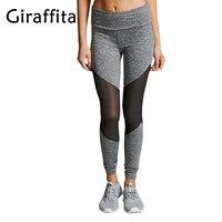 Fitness Yoga Sports Leggings For Women Sports Tight Mesh Yoga Leggings Yoga Pants Women Running Pants