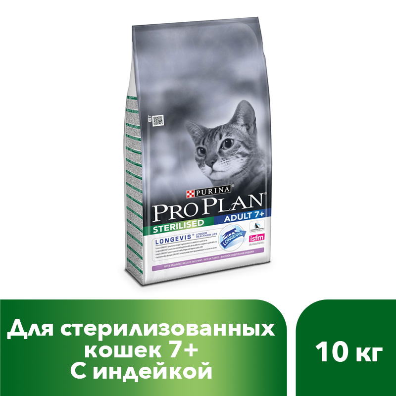 Pro Plan dry food for sterilized cats and neutered cats over 7 years old with turkey, 10 kg.