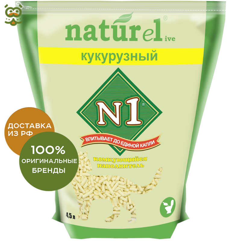 Rodent filler №1 Naturel corn, 4.5 liters. complete counting cocktail safety solve 4x4 liters 1 case