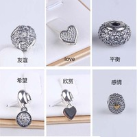 High Quality New Collection 925 Sterling Silver Small Charms Fitting Essence Bracelet