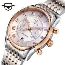Luxury Brand AILANG Men's Fashion Steel Strap Mechanical Automatic Men's Watches Military Sports Wristwatch Men's Watch