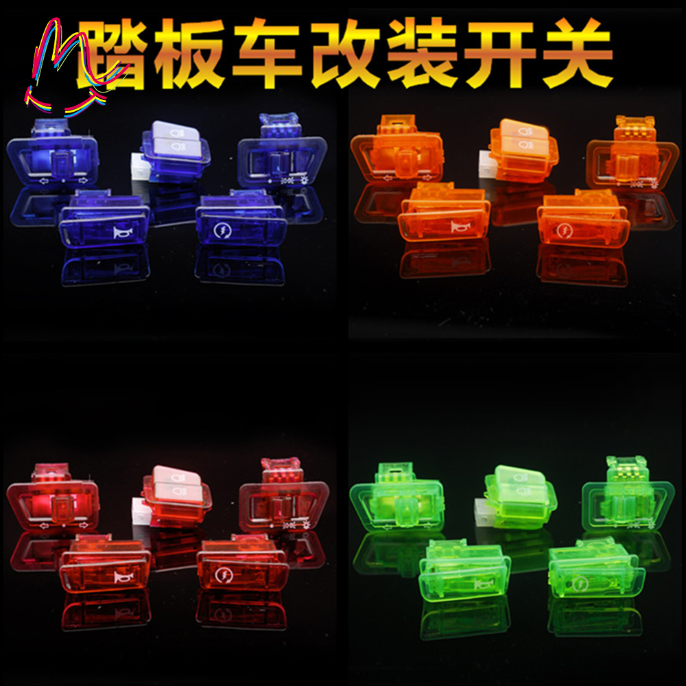 2018 New Blue Orange Red Green Head Light Horn Dimmer Turn Starter Single Switch Button for GY6 50cc 125cc 150c Moped Scooter