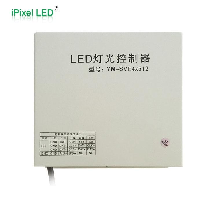 led slave controller PC-online work with master controller for lager project lighting цены