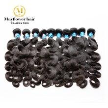 """Mayflower 10 пучков малазийских волн тела девственные волосы ткет от 12-2"""" полная кутикула интактированный натуральный цвет"""