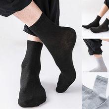 Hot 5 Pairs Diabetic Casual Crew Circulatory Socks Health Cotton Men Socks