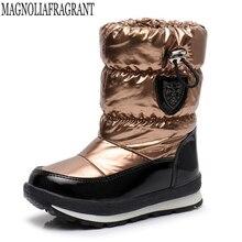 Детские ботинки для девочек и мальчиков, модные теплые водонепроницаемые спортивные ботинки, нескользящая обувь на плоской подошве для отдыха, mm191