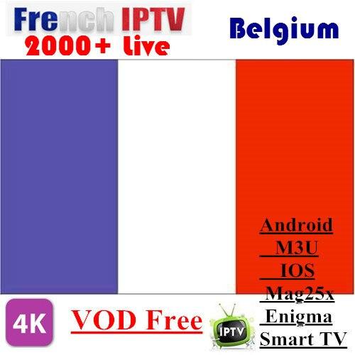 Französisch IPTV Belgien IPTV Arabisch IPTV Unterstützung Android m3u enigma2 mag250 TVIP 1500 Lebt 4000 Vod pk qhdtv NeoTV Volka TV IPROTV